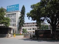 广东威顺电力有限公司ISO9001+14001+18001